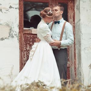 Homestead marriage photo